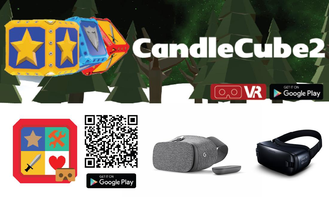 CandleCube2