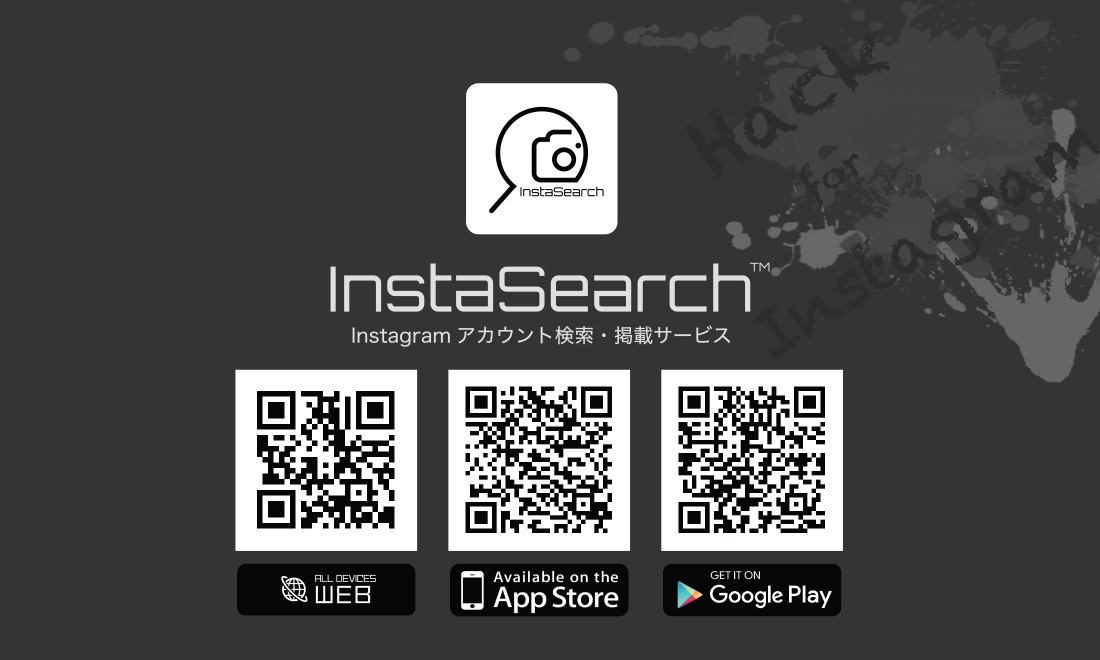 InstaSearch